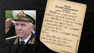 Из истории  развития подводного флота СССР - 1945 -1991 годы