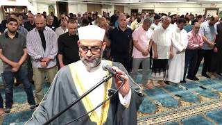 ليلة ( ٢٢) رمضان ١٤٤٠-٢٠١٩ من سورتي هود ويوسف