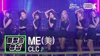 [Hidden Stage] CLC 'ME' (CLC 미방분) l @열린음악회 191013