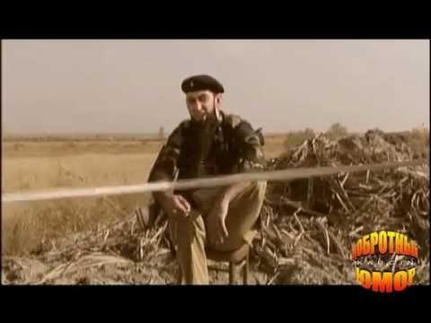 Армяне прикалываются над чеченцами