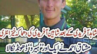 Mushtaq Ahmed Found New Fast Bowler shaheen shah afridi Bowling Speed 150 kph future shoaib akhtar