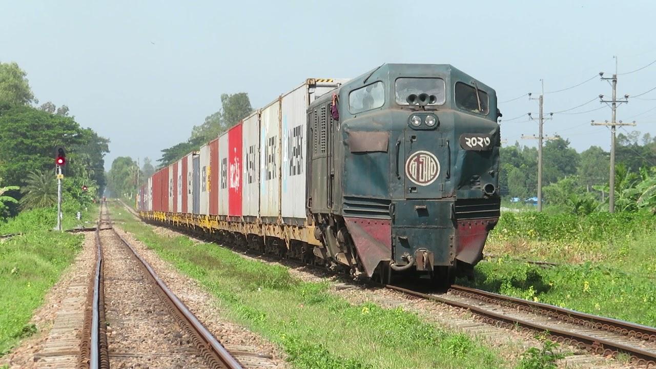 Container Transport Train Of Bangladesh || Near Shitakunda Raiway Station