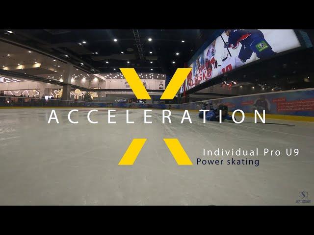 Power Skating Practise 🏒 | U9 | Acceleration ⚡