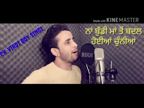 R net superrr new song
