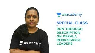 Special class - Kerala PSC - Run Through Description on Kerala Renaissance Leaders -  Siju Biju