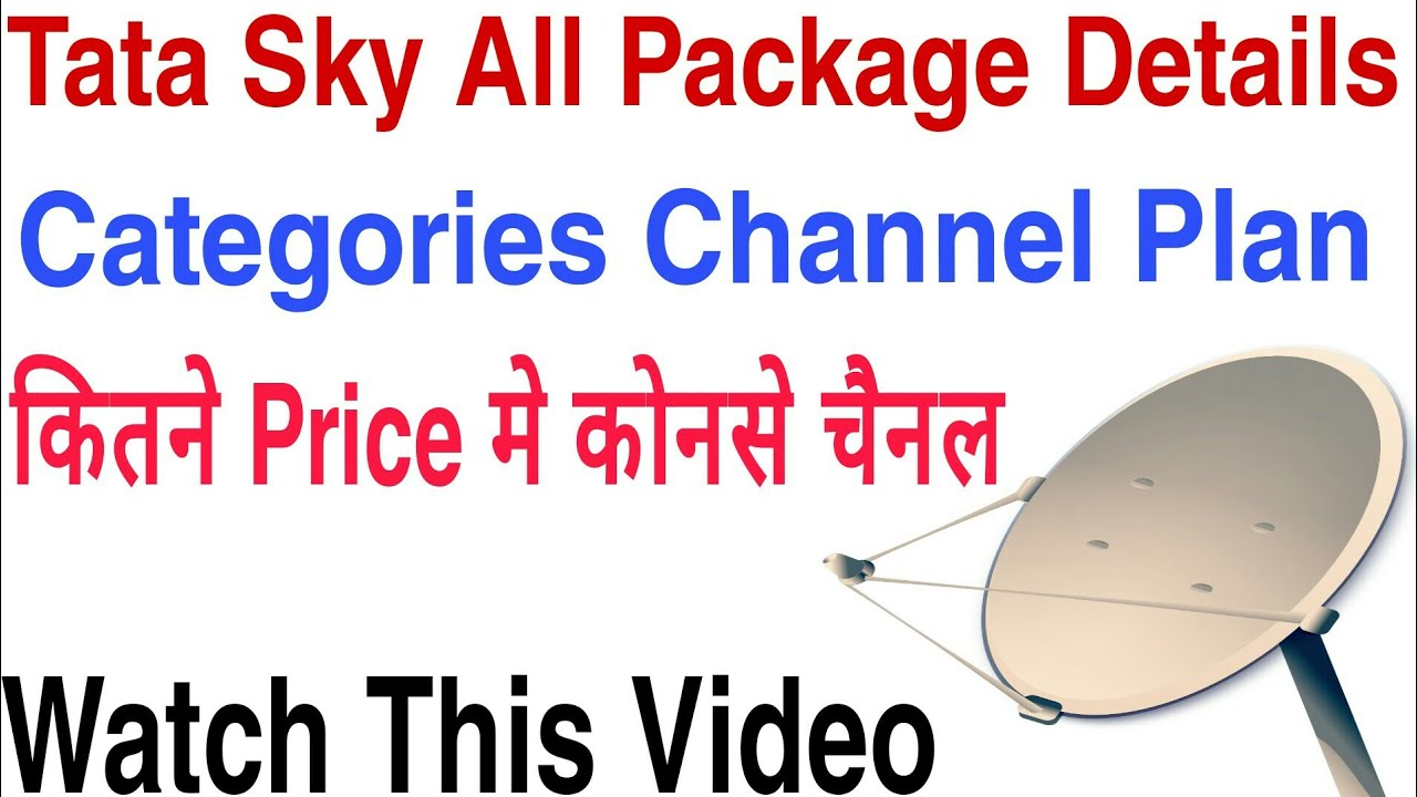 Tata Sky Plans Tata Sky Offers Tata Sky Packages Details Youtube