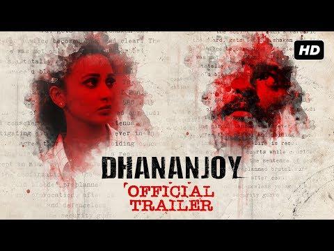 Dhananjoy ( ধনঞ্জয় ) |...