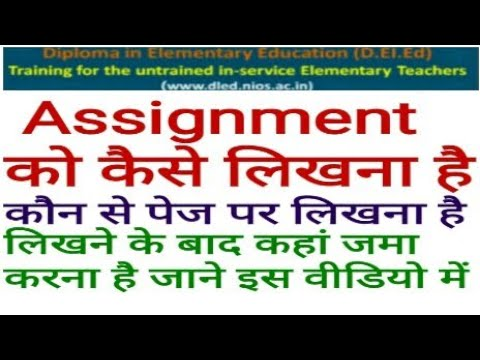 NIOS D.EL.ED Assignment Queries how to write D.EL.ED assignment Free Online Education Books College