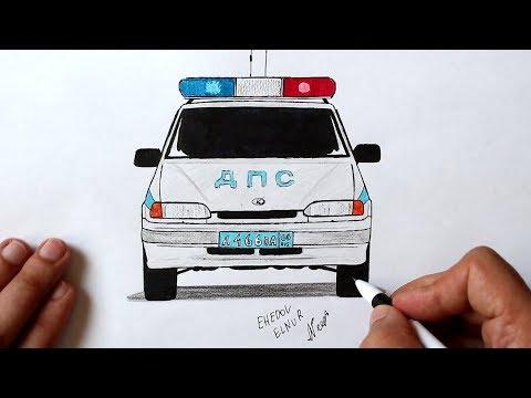 Как нарисовать лада