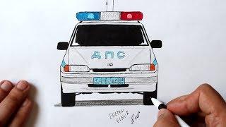 Как нарисовать машину Лада Самара ДПС (Ehedov Elnur) Polis masini nece cekilir
