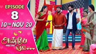 Anbe Vaa Serial | Episode 08 | 10th Nov 2020 | Virat | Delna Davis | SunTV Serial |Saregama TVShows