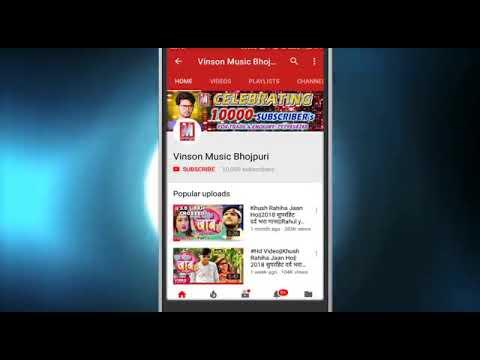 Bhojpuri song Abhishek lal yadav bhatar kati re bhatar kati 2018