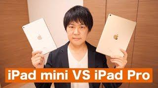 iPad Pro vs iPad mini5