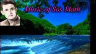 Sos Mat | Sos Mat Mp3 Khmer Song | សុស​ ម៉ាត់