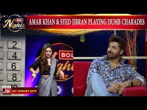 Amar Khan & Syed Jibran Playing Dumb Charades   BOL Nights With Ahsan Khan   22nd August 2019