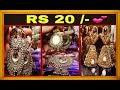 Buy earrings at cheap price (sadar bazar market) | wholesale jewellery shop in delhi | earrings shop