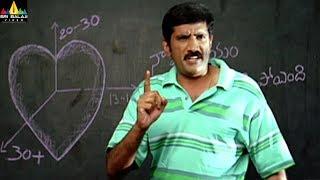 Kotha Bangaru Lokam Movie Scenes | Rao Ramesh Excellent Speech Scene | Varun Sandesh, Swetha Basu