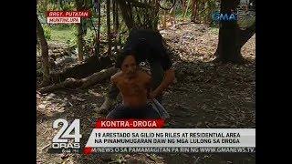 24 Oras: 19 arestado sa gilid ng riles at residential area na pinamumugaran daw ng mga nagdodroga