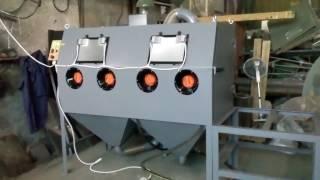 Бизнес идея(Пескоструйный кабинет 2000)(Изготовление металлоизделий под заказ Сайт http://master-metal.com.ua/, 2017-02-09T10:20:33.000Z)