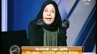 متصلة لملكلة زرار: عايزة أتطلق بقالي 4 شهور مفيش علاقة مع جوزي