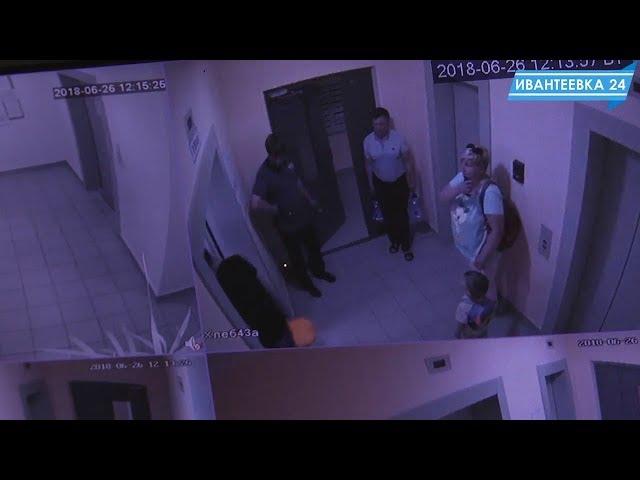 Видеонаблюдение и видеодомофоны в Ивантеевке пользуются спросом