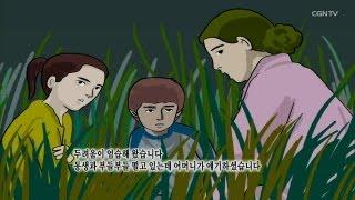 북한에서 온 김현희 학생의 탈북 스토리