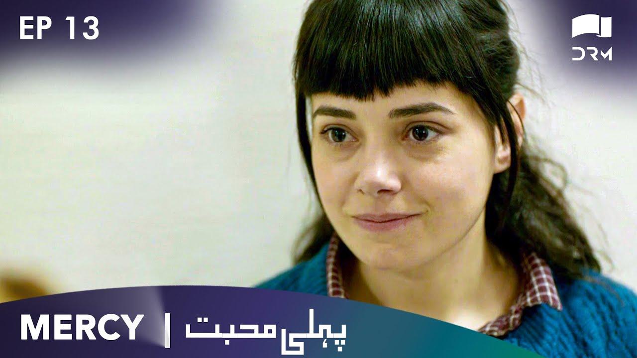 Download Pehli Muhabbat | Mercy - Episode 13 | Turkish Drama | Urdu Dubbing | RJ1N