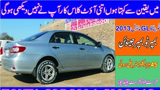 toyota corolla gli 2013 just 45,000km used just like the new one