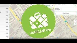 видео Cкачать бесплатно GPS-навигаторы на русском для андроид, которые работают с картами без интернета