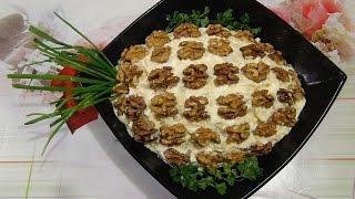 "#Салат ""Ананас "".  Salad ""Pineapple""."
