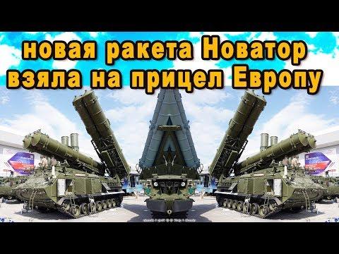 Срочно Россия все