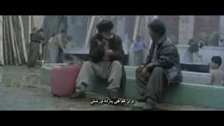 الفيلم الكردي (Half Moon) مترجم الى العربي