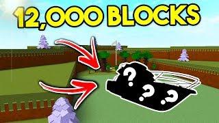 THE BIGGEST BOAT! (12,000 Blocks!) | Build A Boat For Treasure ROBLOX