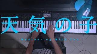 [Celebration - RADWIMPS feat. Toko Miura] Piano solo