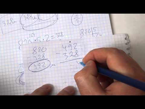 Задача №165. Математика 6 класс Виленкин.