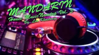 Download lagu DUGEM MANDARIN HOUSE MUSIC (中文舞曲) Vol 3
