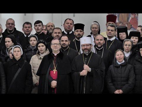 Проща богопосвячених осіб доПатріаршого собору