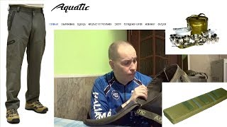 Обновки для рыбалки от AQUATIC 2018. Термо-сумка. Пикниковый набор