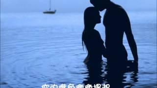 Fish Leong 梁靜茹 - 偶陣雨 (Lyrics 歌詞字幕) HD