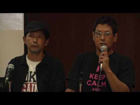2019/09/09のりこえねっと講演会の辛淑玉不謹慎発言