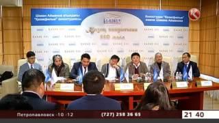 «Казахфильм» снимет сериал о Казахском ханстве