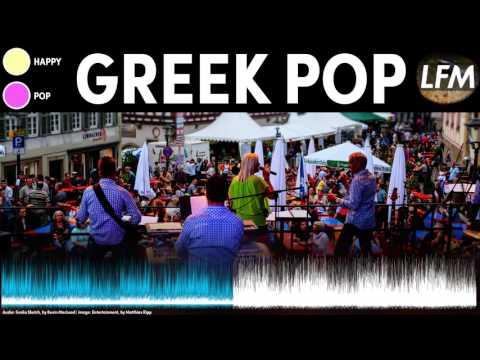 Greek Pop Background Vocal | Royalty Free Music