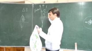 Определение азимутов 2 занятие 24.09.13 Д-14