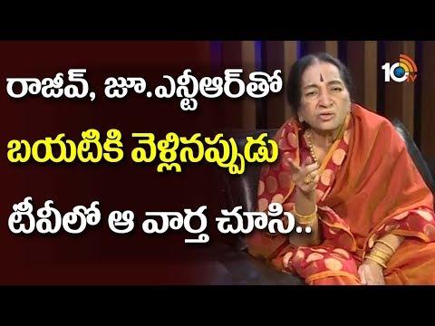 ఆ వార్త చూసి భయపడ్డా.. Actor Rajiv Kanakala And His Mother Exclusive Interview | Jr.NTR | 10TV