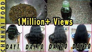 30 நாட்களில் தலைமுடி நீளமாக வளர நரைமுடி நீங்கி கருப்பாக மாற எண்ணெய் | Hair oil for fast hair growth