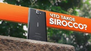Обзор Sirocco. Nokia 8 понторезка.