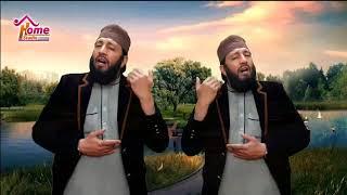 Video Pashto Naat Abdul Jamil Fani- Guwal Ee Di Makki download MP3, 3GP, MP4, WEBM, AVI, FLV September 2018