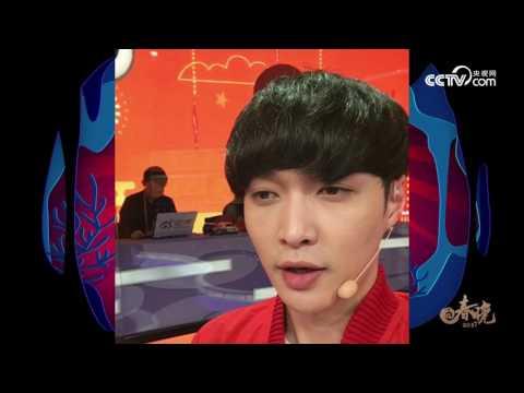 张艺兴长沙话横版 | CCTV春晚