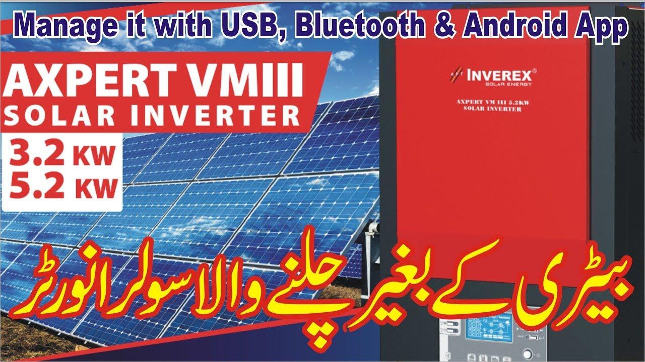 Inverex Axpert VMIII 3 2 & 5 2 KW Solar Inverter by Solar Energy &  Electronic Technology