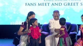 Fans Meet and Greet Maestro Ilayaraja on his Birthday | nba 24x7